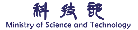 Ministry of Science and Technology, Taiwan